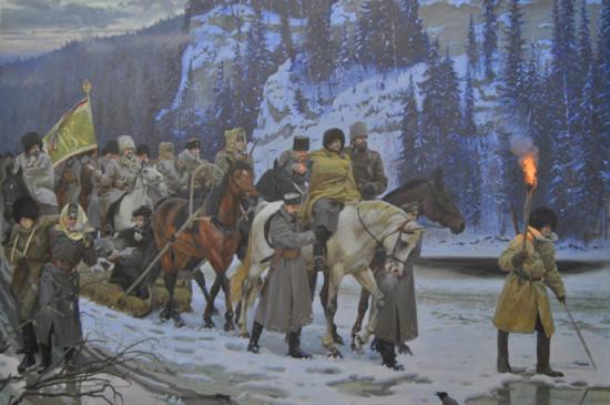 Красноярск. Год 1920. Выпуск №7