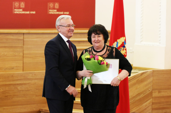 Наши сотрудники были награждены Почетными грамотами Губернатора Красноярского края