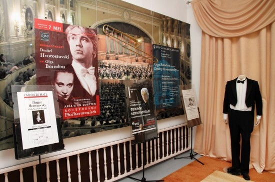 Презентация музейной коллекции Д.А. Хворостовского