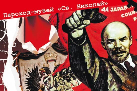 Открытие дискуссионного выставочного проекта «Уроки революции»