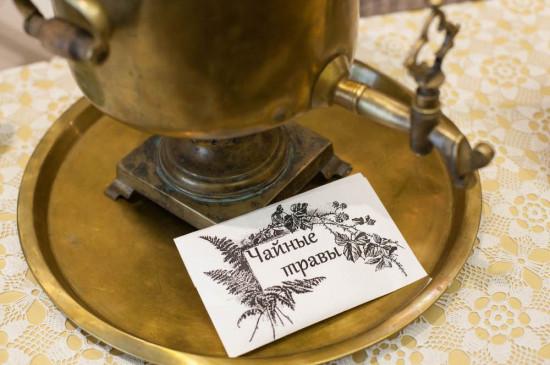 Занятие «Традиции русского чаепития»