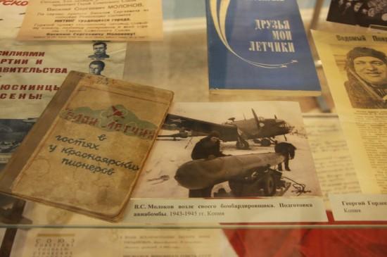 Выставка «Быть Героем» в Лесосибирске