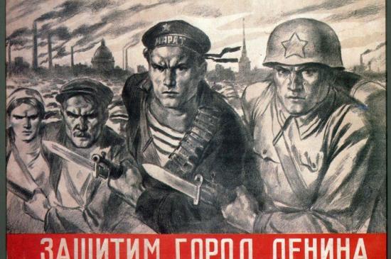 Красноярские дивизии в боях за Северную столицу