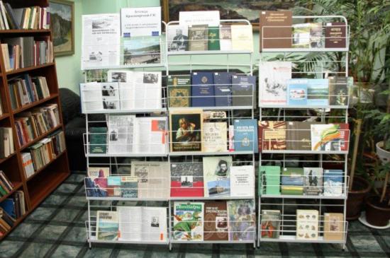 Книжная выставка «Легенда Красноярской ГЭС»