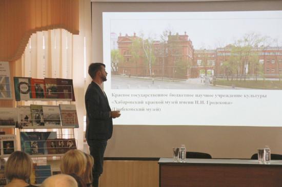 «Давайте меняться»: о чем говорил и.о. директора Хабаровского краевого музея им. Н.И. Гродекова