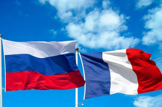 «Сибирь-Франция. История взаимоотношений»