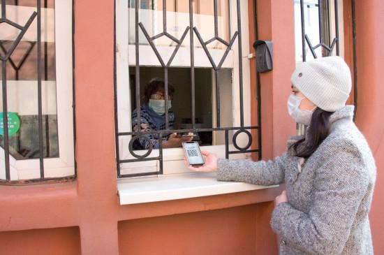 С 1 ноября вводятся QR-коды для посещения Красноярского краеведческого музея