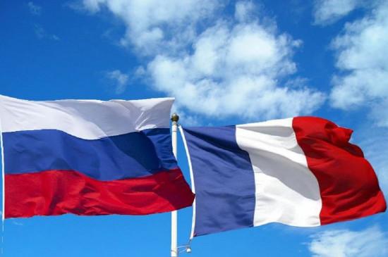 Завершается Год перекрестного регионального сотрудничества России и Франции