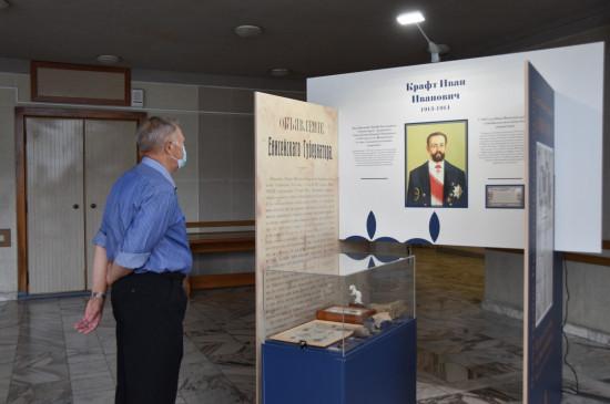 Выставка «Век подвижничества»
